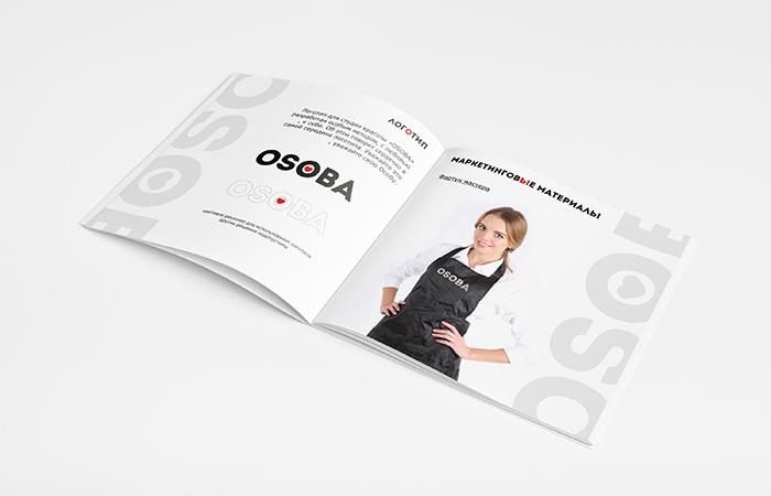 Разработка логотипа и брендбука для OSOBA от GoldMetod