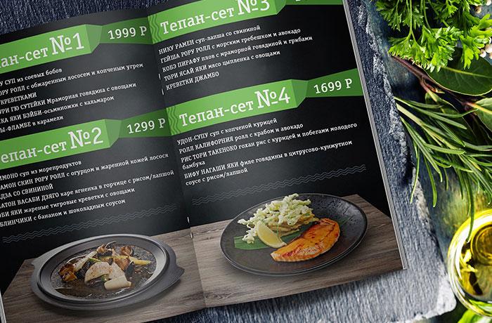 Новое тепан меню для ресторана Якитория Красноярск от GoldMetod