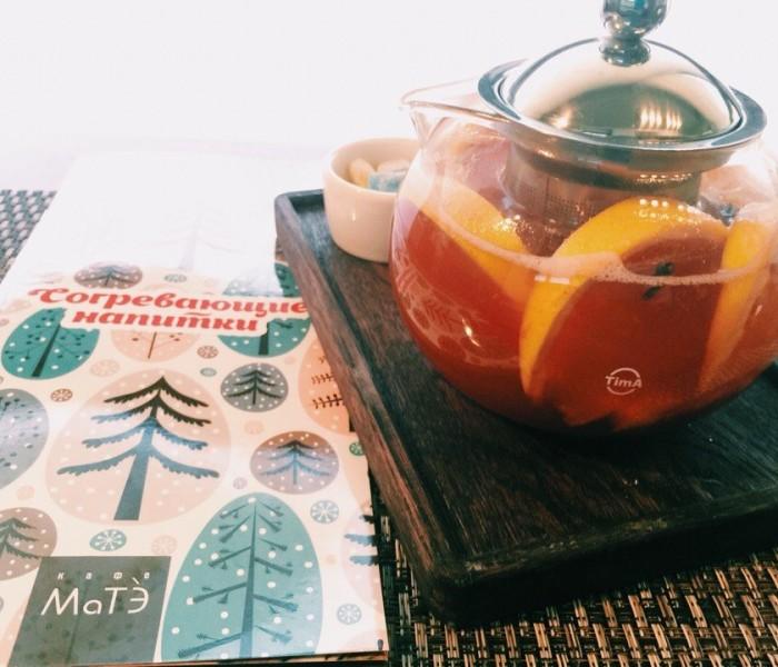 Фуд Фотографии для меню кафе Матэ Красноярск