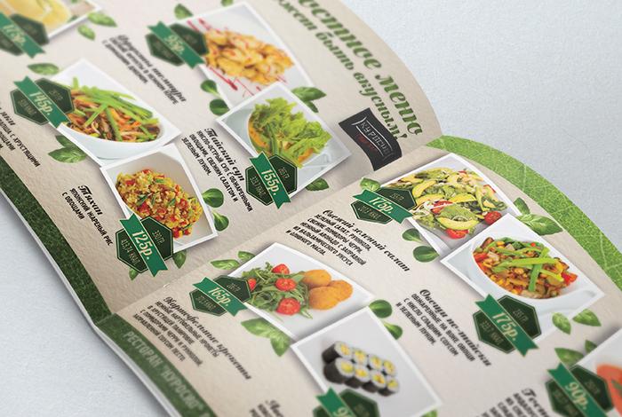 Дизайн меню для ресторана Суши Таун от GoldMetod