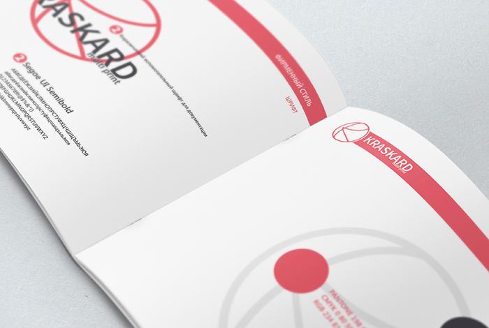 Создание логотипа и фирменного стиля для KRASKARD от GoldMetod.ru
