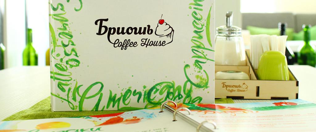 Дизайн меню для кофейни Бриошь от GoldMetod.ru
